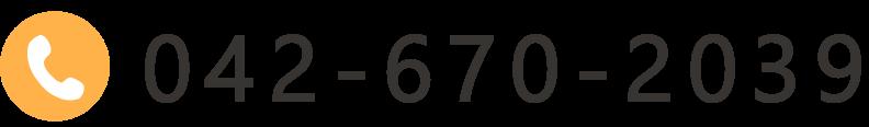 042-670-2039